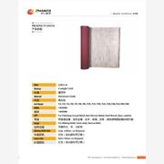 供应专业砂带GXK51- 棕刚玉砂布卷