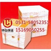供应炜弘标准电阻炉保温用陶瓷纤维棉