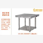 供应瑞奇S5-190家用电取暖桌