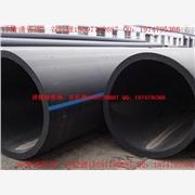 供应耐特DN20-DN1000高密度聚乙烯HDPE管道