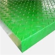 玻璃钢格栅防滑板供应商哪家好?双飞提供玻璃钢格栅防滑板价格