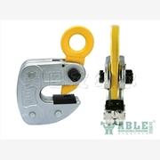 供应ABLE优质模锻横吊|HLC型特别设计的狭长板夹