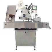 价位合理的全自动卧式贴标机法莫优科机械科技公司供应