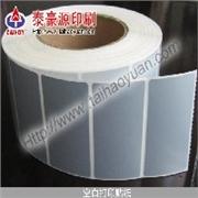 深圳优质的不干胶制品价格——宝安不干胶