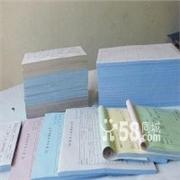 专业画册、单页、海报、不干胶、无碳联单、手提袋印刷