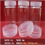 供应组培瓶组织培养瓶菌种瓶植物组培瓶培养瓶