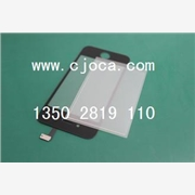 苹果iPhone5/5C/5S贴合专用OCA光学胶/300uOCA光学胶