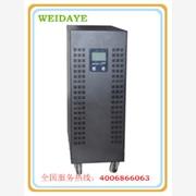 供应15KW工频纯正弦波逆变器 带空调、电机