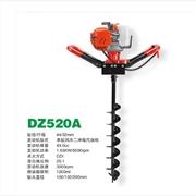 供应DZ520A挖坑机