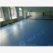 专业舞蹈地板胶北京舞蹈学院舞蹈地板 优尚舞蹈地胶升级版