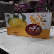 纸质包装设计 郑州纸质包装盒 郑州纸质包装箱