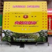 河南省地区提供具有口碑的纸箱包装设计
