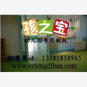 安徽黄山幼儿园商用塑胶幼儿园课