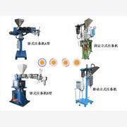 供应汉东机械35-45注条机注色机加色机多色挤出生产线