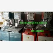供应普发特PFT-5高频热合机 吸塑包装机 高周波机