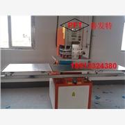 供应普发特PFT-5高频热合机 高周波机 皮革压花机 PVC热合机
