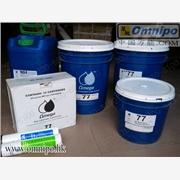 供应OMEGA77特种专用油脂海德堡印刷机