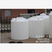 供应厦门化工药剂储罐容器 酸碱药水储罐桶