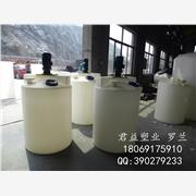 银川500升化工搅拌专用塑料桶 加药搅拌桶生产厂家