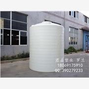 广州塑料容器厂家有哪些 10立方大型滚塑容器批发