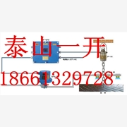 供应ZPC127矿用触控自动洒水降尘装置