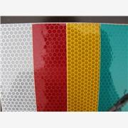 供应厦门晶辉005反光晶彩格,广告喷绘布反光材料