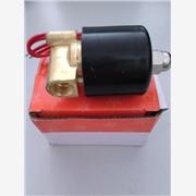 供应瓦斯炉头专用2分电磁阀点火针点火器瓦斯炉头电磁阀