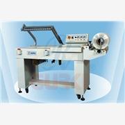 供应宁夏GPL-5545P干果包装封口机
