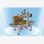供应固尔琦GPA-50W饮料包装纸箱封箱机