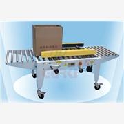 供应固尔琦GPA-50W食品包装封箱机