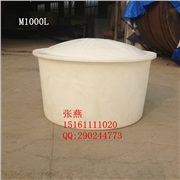 食品腌制发酵桶厂家 1000L食品包装桶