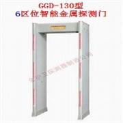 广东金护卫金属探测器公司价位合理的8区位智能金属探测门,品质最优,顺德金护卫厂家