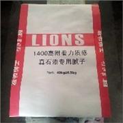 品牌好的彩膜袋,隆光工贸公司提供