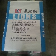 山东三合一纸塑复合袋|山东省销量好的三合一纸塑复合袋厂家