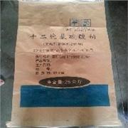 山东省具有口碑的纸塑复合袋厂家,纸塑复合袋厂家