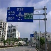 广西壮族自治区信誉好的道路标志牌经销商