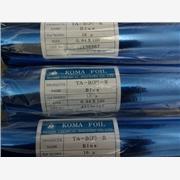 供应日本KOMATA ,TZ TA-M,TZ UV专用烫金箔