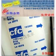 供应美国CFC烫金纸