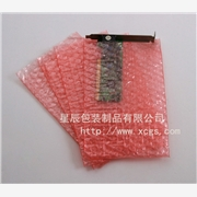 供应苏州气泡袋545412气泡袋 吴江气泡袋  昆山气泡袋
