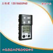 供应宏展三合一气体检测仪价格好质量优