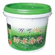 价位合理的万可涂K11防水涂料:【供销】福建省专业的万可涂K11防水涂料
