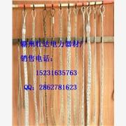供应电缆牵引网套,河北壮达厂家直销,质优价廉