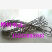 供应壮达导线网套连接器详细规格及型号