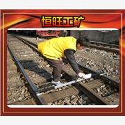 供应恒旺铁路轨距尺