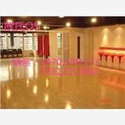 供应欧氏OS0商用型舞蹈地胶/高品质舞蹈地板厂