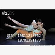 供应欧氏OS0舞蹈地板价格/舞蹈塑胶地板厂家