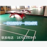 羽毛球地胶 产品汇 供应欧氏OS羽毛球地胶板 体育羽毛球地胶