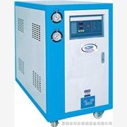 供应川井牌CJW-30化工冷水机  低温式冷水机