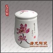 供应原浆蜂蜜陶瓷罐子
