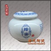 装蜂蜜陶瓷罐子 蜂蜜包装罐